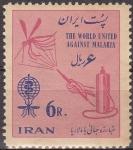 Stamps Iran -  IRAN 1962 Scott 1205 Sello Nuevo Erradicación de la Malaria 6R