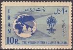 Stamps Iran -  IRAN 1962 Scott 1206 Sello Nuevo Erradicación de la Malaria 10R
