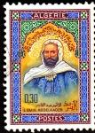 Stamps Africa - Algeria -  Emir Ardekalder