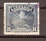 Stamps America - El Salvador -  FLOR  DE  IZOTE