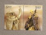 Stamps Taiwan -  Opera regional china