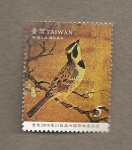 Stamps Asia - Taiwan -  21 Exposición Filatélica Internacional Asiática