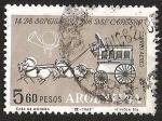 Sellos de America - Argentina -  DIA DEL CARTERO