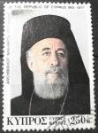Stamps Asia - Cyprus -  Arzobispo Makarios III