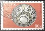 Stamps Cyprus -  Arte - bol micénico
