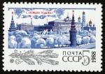 Stamps Russia -  RUSIA - El kremlin y la Plaza Roja de Moscú