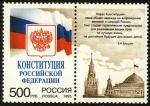 Sellos de Europa - Rusia -  RUSIA - El kremlin y la Plaza Roja de Moscú