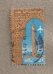 Sellos de Africa - Egipto -  Minarete mezquita