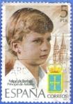 Stamps Spain -  ESPANA 1977 (E2449) Felipe de Borbon Principe de Asturias 5p