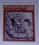 Stamps Asia - North Korea -