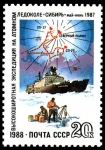 Stamps Europe - Russia -  EXPEDICION POLO NORTE