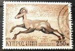 Sellos de Asia - Chipre -  Arte - mosáico