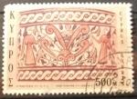 Stamps Asia - Cyprus -  Arte - dibujo vasija