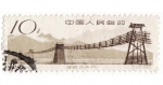 Stamps Japan -  Puente