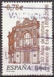Stamps Spain -  ESPAÑA 2006 4220 Sello Fachada del edificio del Banco de España en Madrid en calle Alcalá