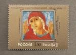 Sellos de Europa - Rusia -  Cuadro Virgen María por Petrov Vodkin