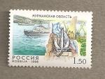 Sellos de Europa - Rusia -  Murmansk oblast