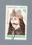 Sellos del Mundo : Europa : Rumania : Ulao Tepes 500ani