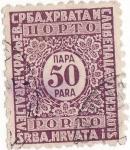 Stamps Russia -  II Opto