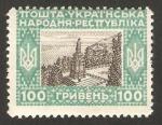 Stamps : Europe : Ukraine :  Monumento a Vladimir El Grande