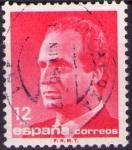 Sellos de Europa - España -  Don Juan Carlos