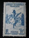 Sellos del Mundo : Africa : Mauritania : Danza Tribal