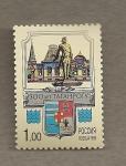 Stamps Russia -  300 Aniversario de Taganrogu