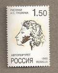 Stamps Russia -  Autoretrato Risunki