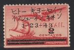Sellos de Asia - Filipinas -  1ª Aniv. De la Comisión Ejecutiva de Filipinas.