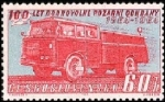 Stamps Europe - Czechoslovakia -  bomberos