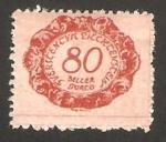 Stamps : Europe : Liechtenstein :  9 - Sello tasa