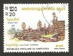 Sellos del Mundo : Asia : Camboya : kampuchea - Cultura Khmere, srah srang