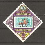 Sellos de Asia - Mongolia -  Conferencia de correos del Consejo de Entrada Economica.