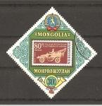 Sellos del Mundo : Asia : Mongolia :  Conferencia de correos del Consejo de Entrada Economica.