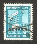 Stamps : Asia : Bangladesh :  fabrica de aceites de fenchuganj