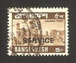 Stamps : Asia : Bangladesh :  fuerte lalbag