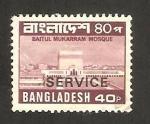 Stamps : Asia : Bangladesh :  mezquita baitul mukarram