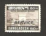 Sellos de Asia - Bangladesh -  mezquita baitul mukarram