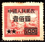 Stamps Japan -  ferrocarril