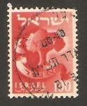 Stamps Asia - Israel -  emblema de la tribu de israel, aser