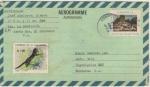 Stamps El Salvador -  Aerograma