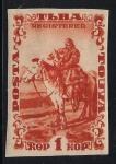 Sellos del Mundo : Europa : Mongolia :  Cazador a caballo.