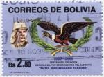 Stamps of the world : Bolivia :  Centenario de la Escuela Militar de Sargentos del Ejercito