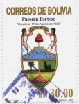 Stamps of the world : Bolivia :  Simbolos Patrios de Bolivia