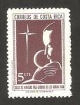 Sellos del Mundo : America : Costa_Rica : Navidad, pro ciudad de los niños