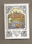 Stamps Russia -  Monumentos religiosos