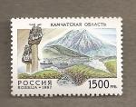 Stamps Russia -  Kamchaka oblast