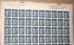 Stamps Europe - Spain -  REPUBLICA Y GUERRA CIVIL PLIEGO DE 100 SELLOS FISCALES, BARCELONA, AIGUARDIENTS I LICORS. 10 CTS. NU