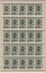 Sellos de Europa - España -  SELLOS, RARO PLIEGO DE VIÑETAS DE LA 2ª EXPOSICIÓN FILATÉLICA, MOYÁ, BARCELONA, 1904 - 1954. 50 ANIV