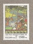 Stamps Russia -  Europa, paso de rio por tropas
